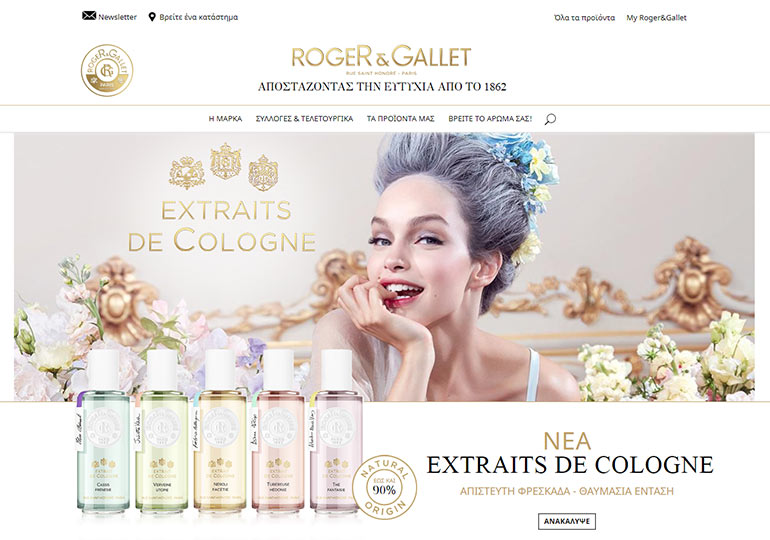 Roger&Gallet Site web International Desktop 2