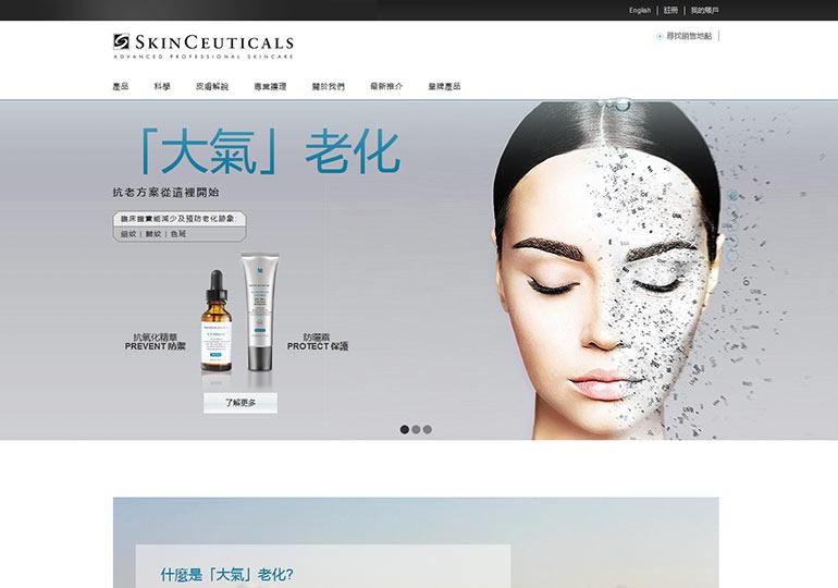 Skinceuticals Site web international desktop 3